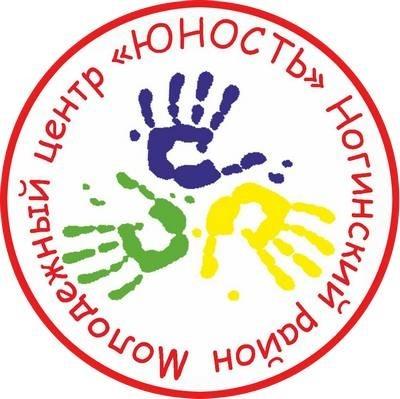 Муниципальное учреждение по работе с молодёжью Молодёжный центр Юность Ногинского муниципального района
