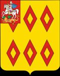 При поддержке Администрации Ногинского муниципального района Московской области