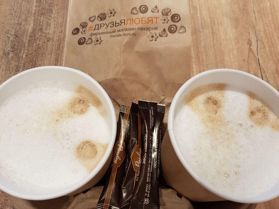 Натуральный зерновой кофе. Что может быть лучше?