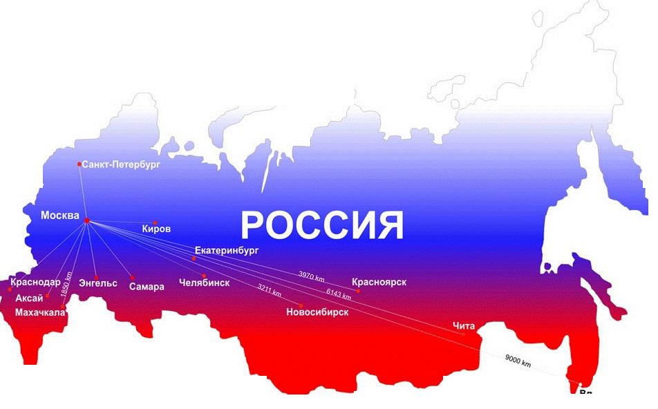 Делаем доставку в любой регион России.