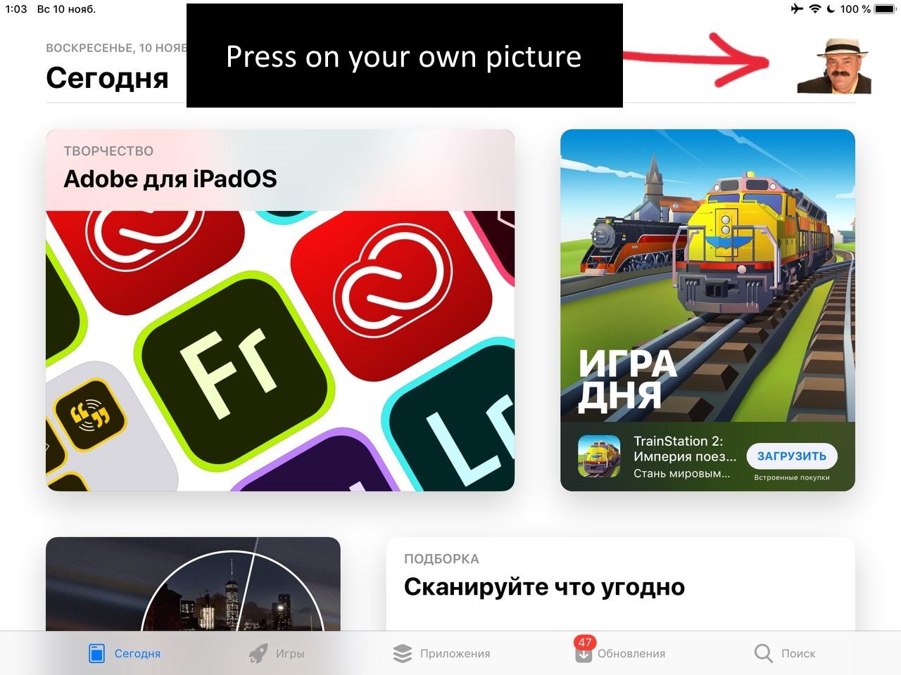 Start App store
