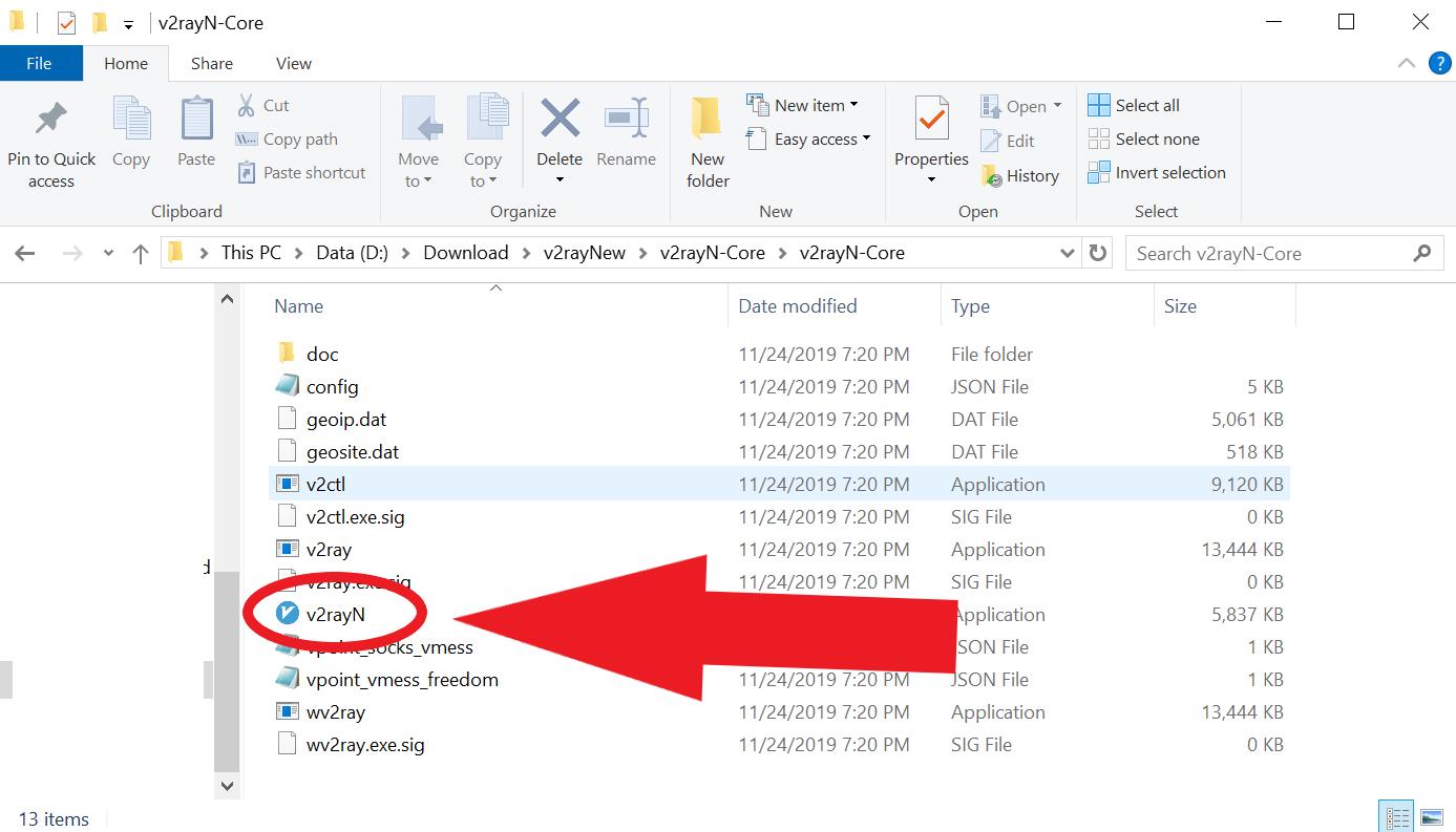 1. Скачайте и разархивируйте программу. Запустите ярлык V2rayNПосле запуска значок программы появится в трее (справа внизу). Нажмите на него.