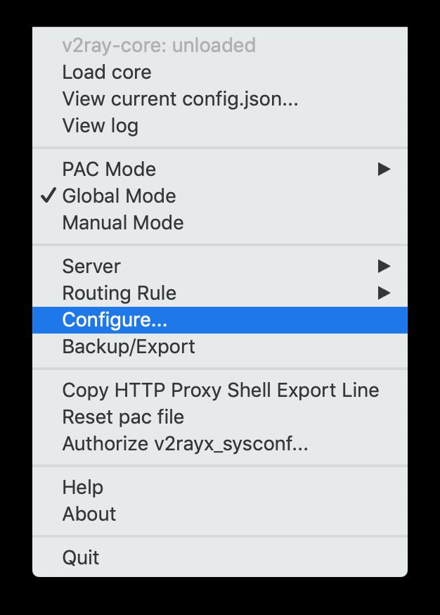 1. Скачать и установить программу. После установки программы, она запустится в верхней панеле. Нажмите левой кнопкой мыши, выберете «configure»