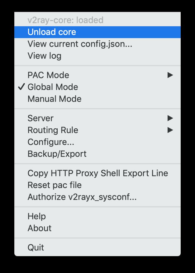 4. Снова откройте программу. В разделе servers выберете сервер в какой стране вы хотите. Первый сервер обозначает дату когда кончится подписка, он НЕ работает. Если серверов нет или они не работают, нажмите «update all». После этого вернитесь на экран как на скриншоте и нажмите «Load core» для запуска VPN.