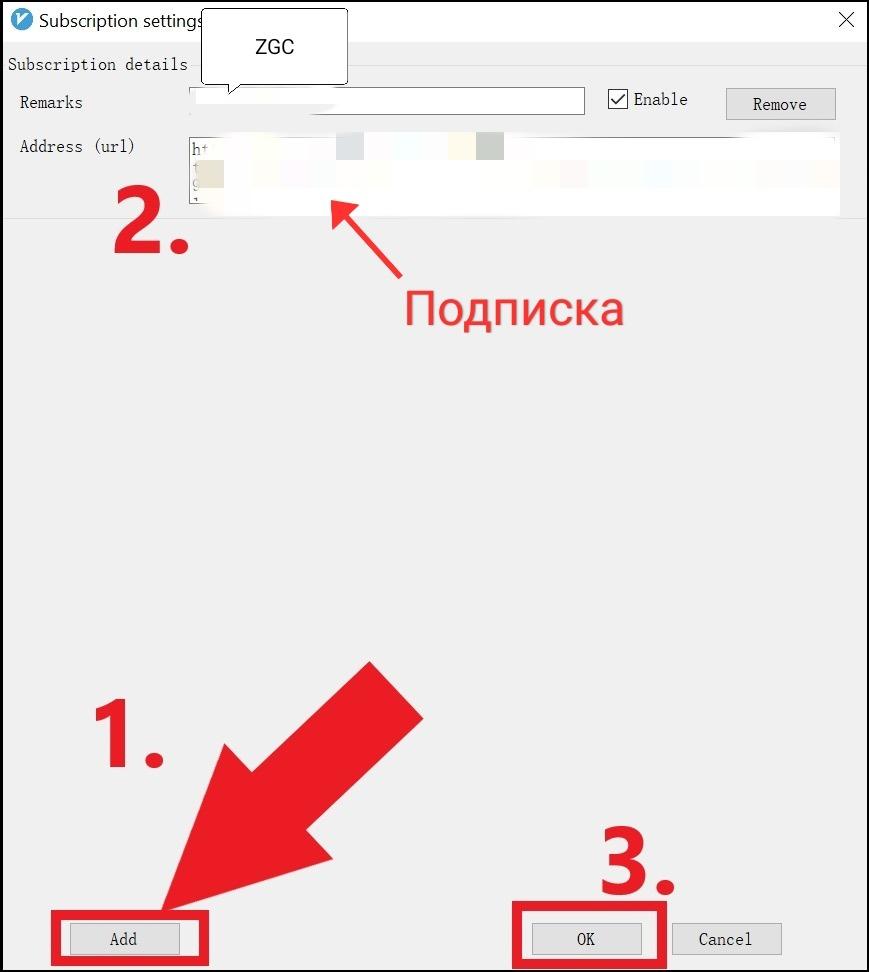 4. Следуйте инструкции на скриншоте