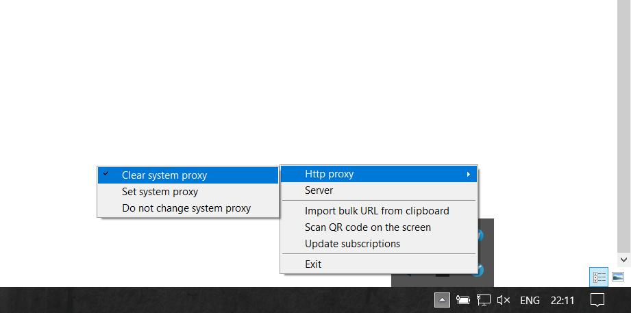 5. Далее в трее (справа внизу)ПКМ по программе ->Http proxy ->Clear system proxyЯрлык программы должен стать синим.