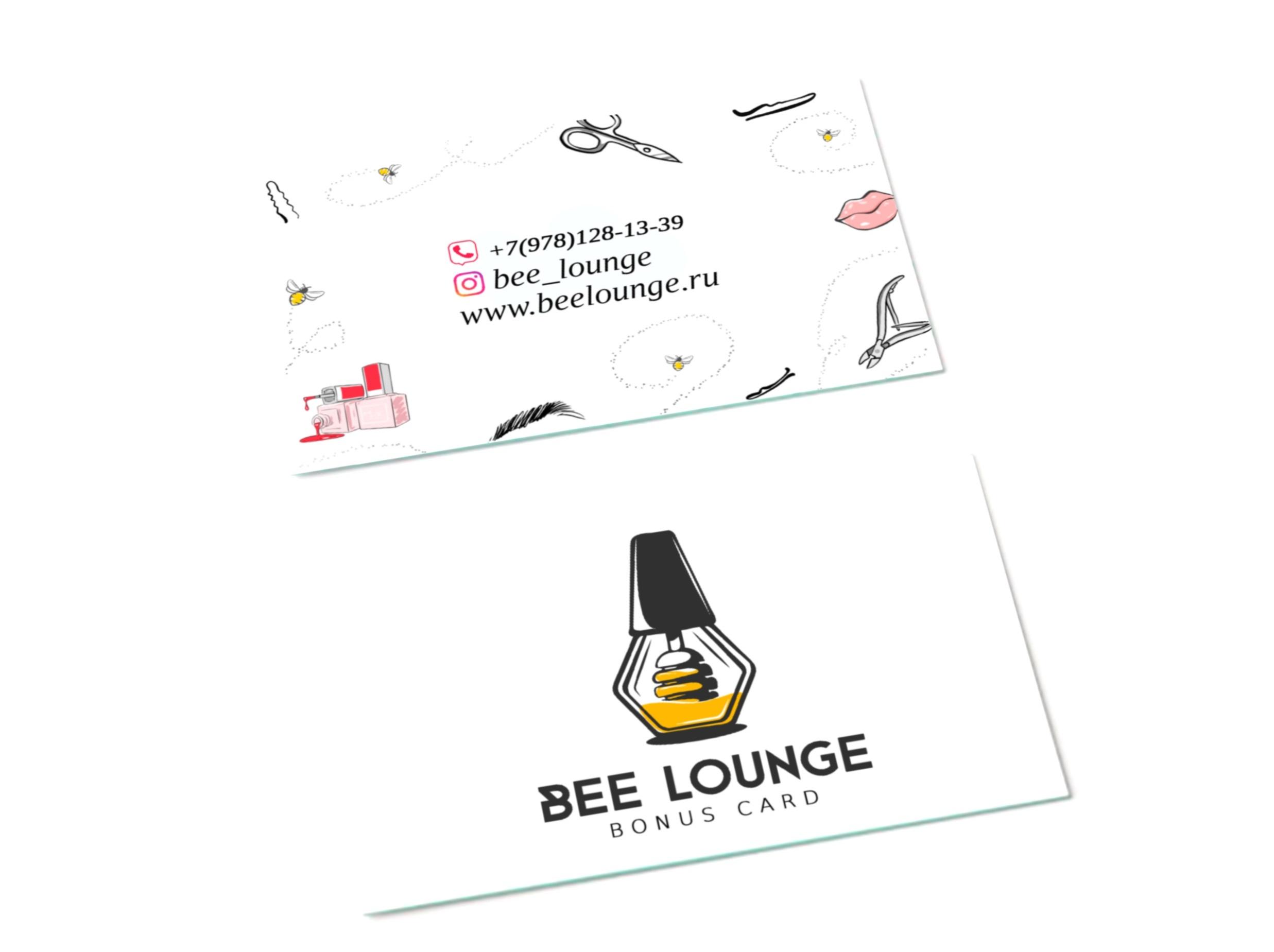 Бонусная программа BEE LOUNGE