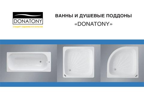 Ванны и душевые поддоны Donatony