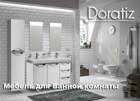 Мебель для ванны Doratiz