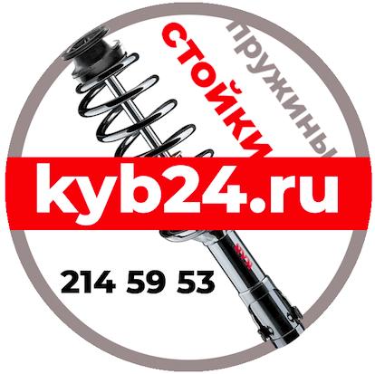 1000 рублей СКИДКА на комплект стоек!