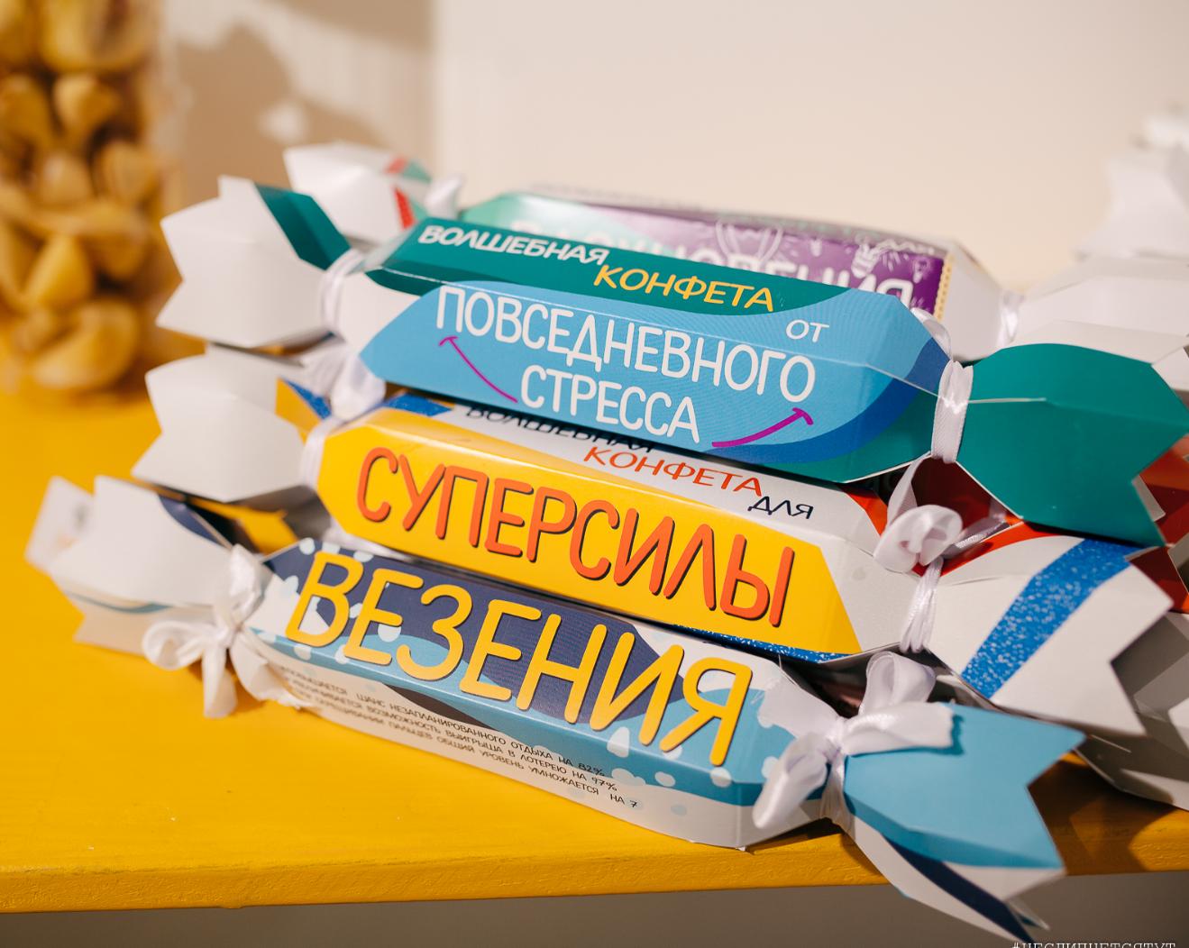 Волшебные конфетыПодарочный набор чая и мармелада в оригинальной упаковке.