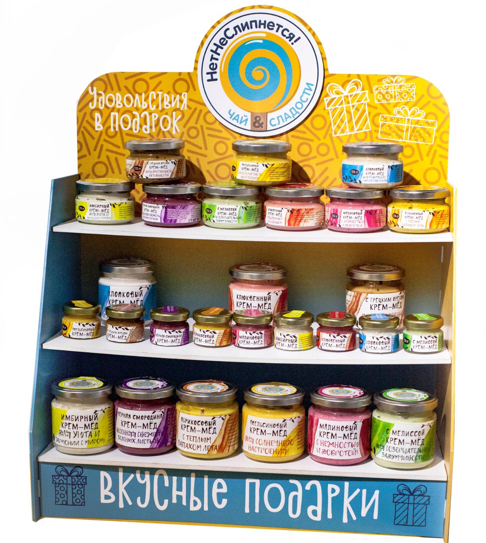 Крем-мёдНатуральный крем-мёд с ярким дизайном и теплыми пожеланиями.