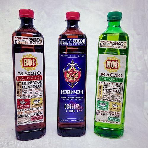 Без ГМОЭкоПродуктБез удобренийБез десикацииЧистейшее маслоХолодный отжимСтильные бутылкиЧестные этикеткиДля здорового питанияДля долгой жизни