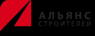 АЛЬЯНС СТРОИТЕЛЕЙ