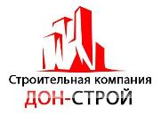 Строительная компания ДОН-СТРОЙ