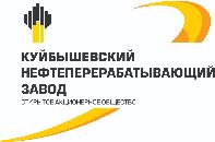 Куйбышевский Нефтеперерабатывающий Завод