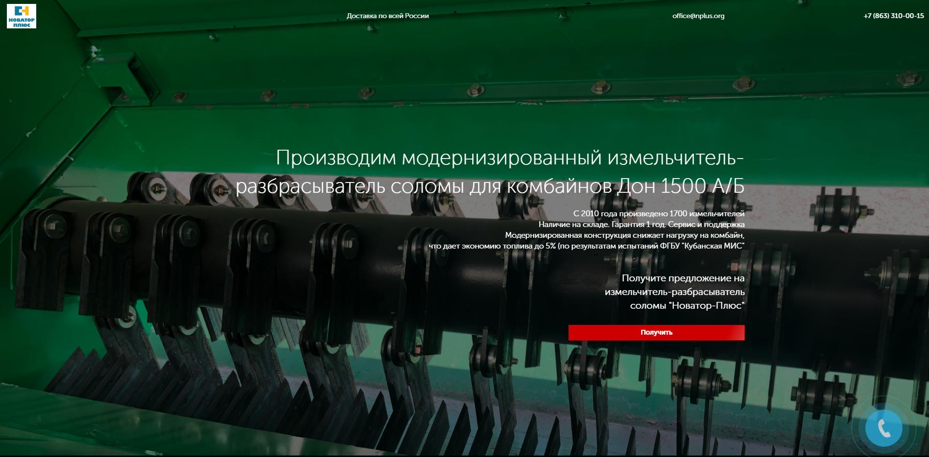 Производство запчастей для сельхозтехникиВ день от 2 до 5 заявок