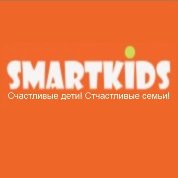 СмартКидз 4-12 лет