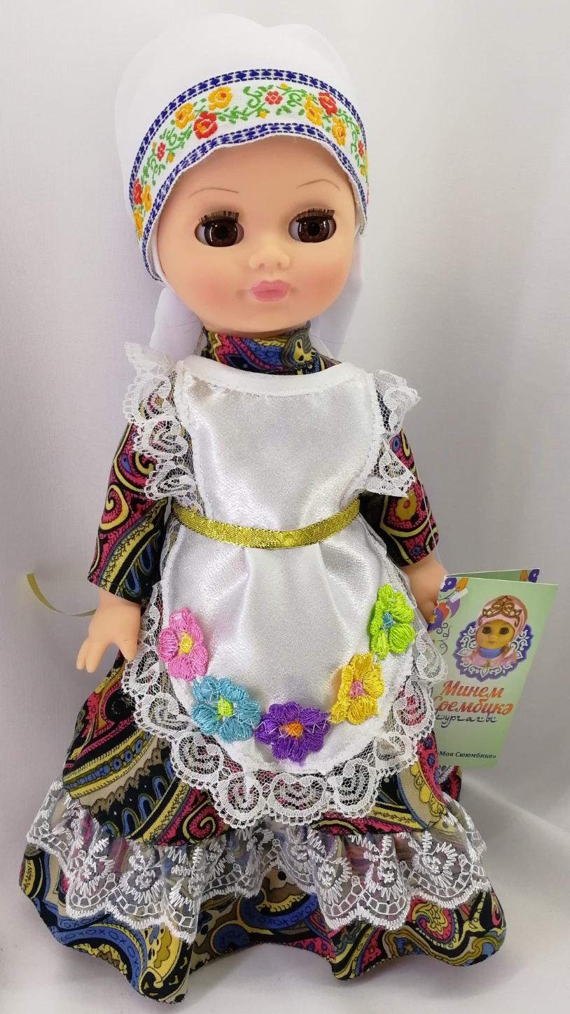 Татарская куклаМоя СююмбикеКукла в татарском костюме,говорит и поетна татарском и русском языке