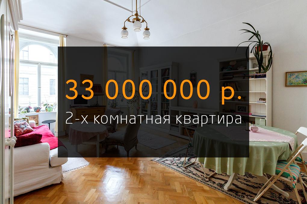 2-х комнатная квартира120 кв. метровметро Шаболовская