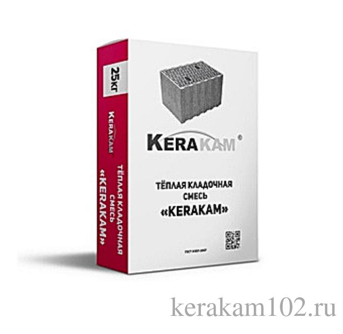 Теплая кладочная смесь Kerakam