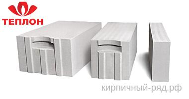 Газобетонные блоки Теплонг. Ульяновск