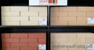 Продукция завода ОАО Керамика, г.Белебей