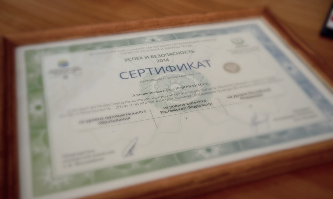 Весь товар сопровождается сертификатом соответствия ГОСТ