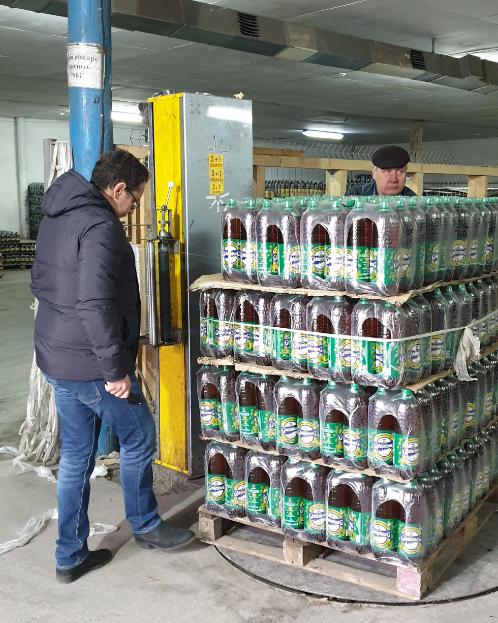 BEERMASTER, producator de bere