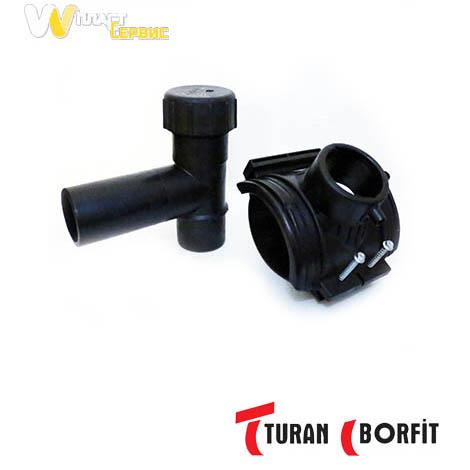 Седелка электросварная с фрезой ПЭ100 SDR11 (Turan Borfit)110х63 мм