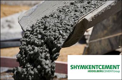Цемент от завода«Шымкентцемент»Этот завод входит в состав HEIDELBERG CEMENT GROUP и соответствует всем международным стандартам. Имеет репутацию самого качественного цемента  в Казахстане