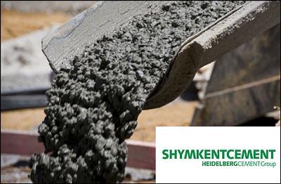Цемент от завода«Шымкентцемент»Этот завод входит в состав HEIDELBERG CEMENT GROUP и соответствует всем международным стандартам. Имеет репутациюсамого качественного цемента  в Казахстане