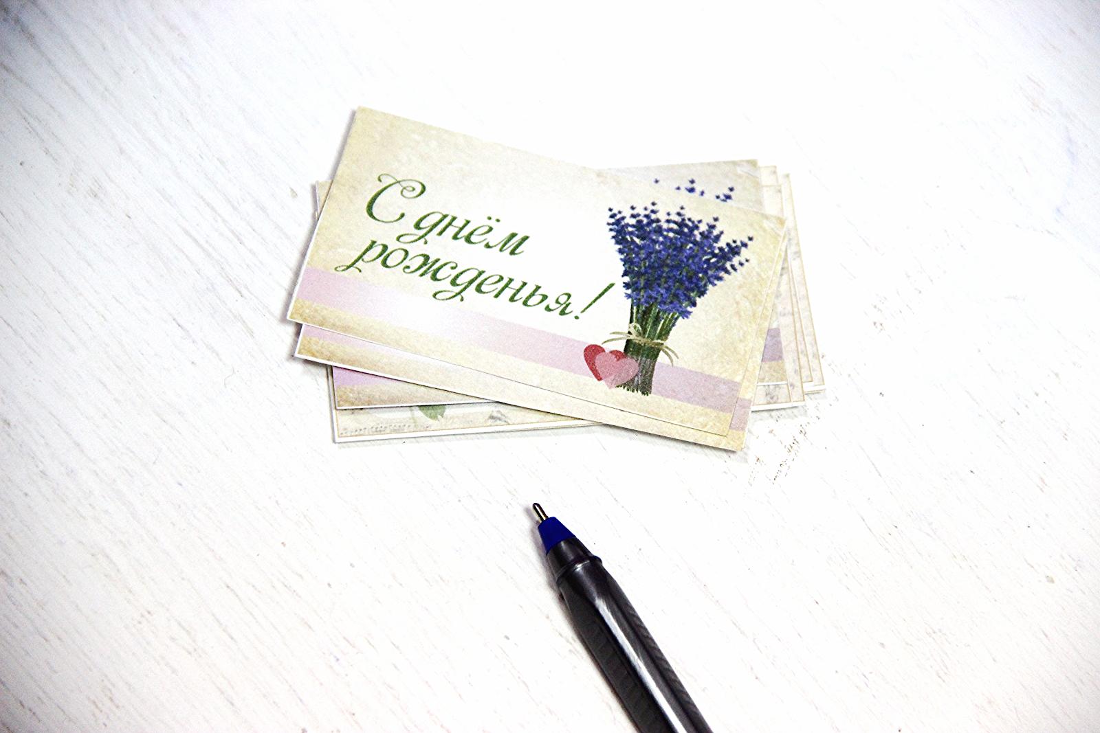 ОТКРЫТКА В ПОДАРОККрасивая карточка для подписи в подарок
