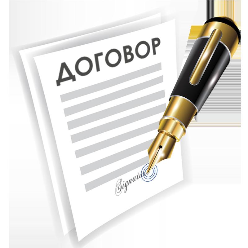 Полный комплект документовМы заключаем договор, выдаём акт выполненых работ и предоставляем сертификаты на моющие средства.