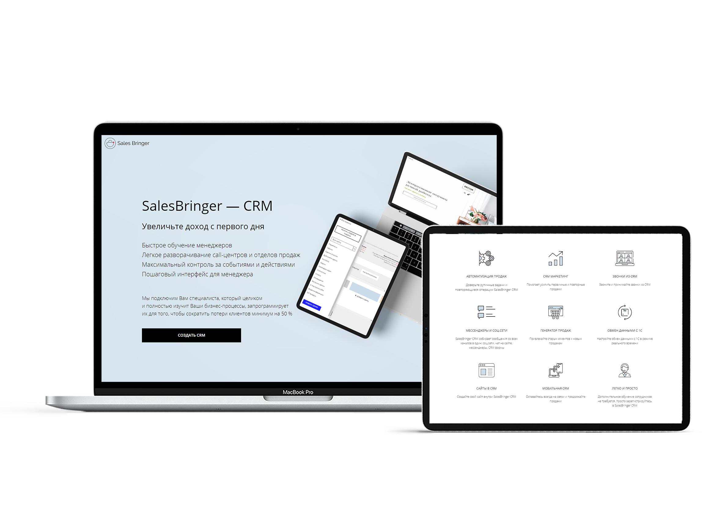 Внедрите запись на ваши услуги с сайта в CRMВедите учет зарплат, бонусов и записей клиентов к специалистам