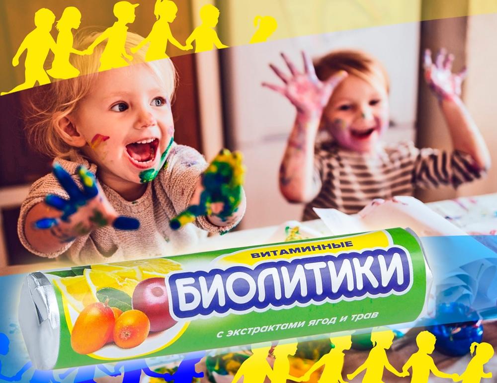 Все самое полезное нашим замечательных деткам для радости, бодрости и полноценного развития.