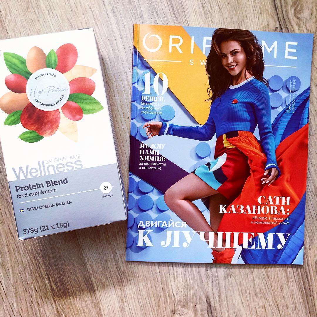 Серия Wellness в магазин