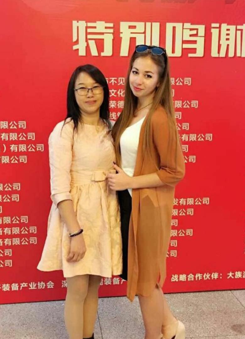 Эксперт по КитаюСалтыкова ДарьяАккаунт во ВконтактеАккаунт в Instagram