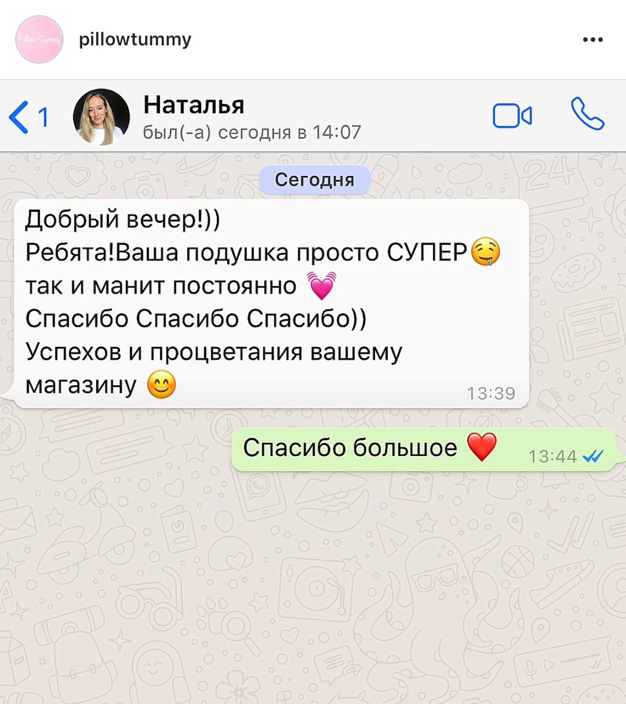 Наталья. г. Южно-Сахалинск