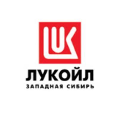 ЛУКОЙЛ Западная Сибирь