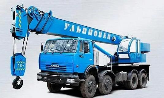 Автокран — 40 тоннМаксимальный вылет стрелы - 40 метровЦена: Договорная