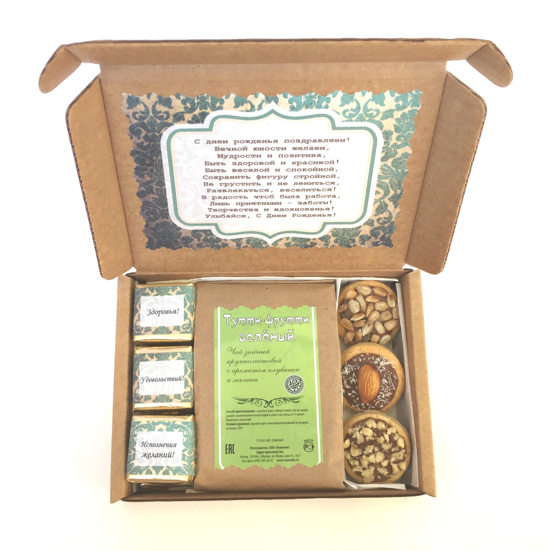 Набор №7. Состав: чай (50 гр.) + конфеты (12 шт.) + печенье ассорти (3 шт.)
