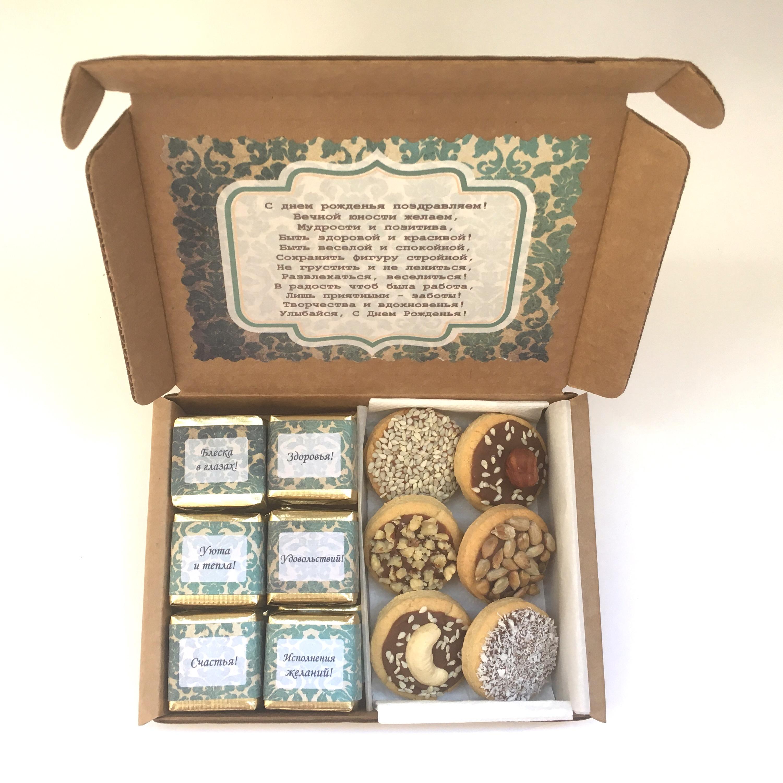 Набор №5. Состав: конфеты (12 шт.) + печенье ассорти (6 шт.)
