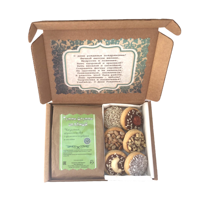 Набор №6. Состав: чай (50 гр.) + печенье ассорти (6 шт.)