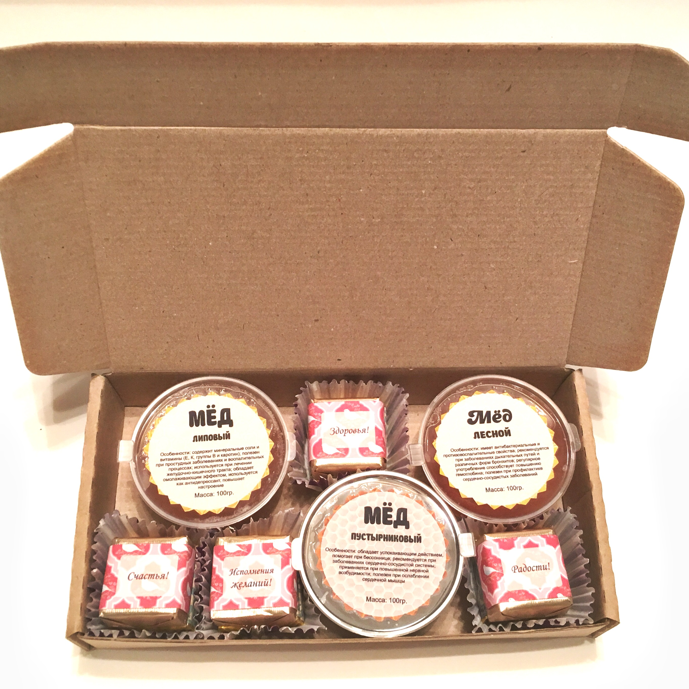 Набор №15. Состав: конфеты (16 шт.) + мед (80 мл. 3шт.)