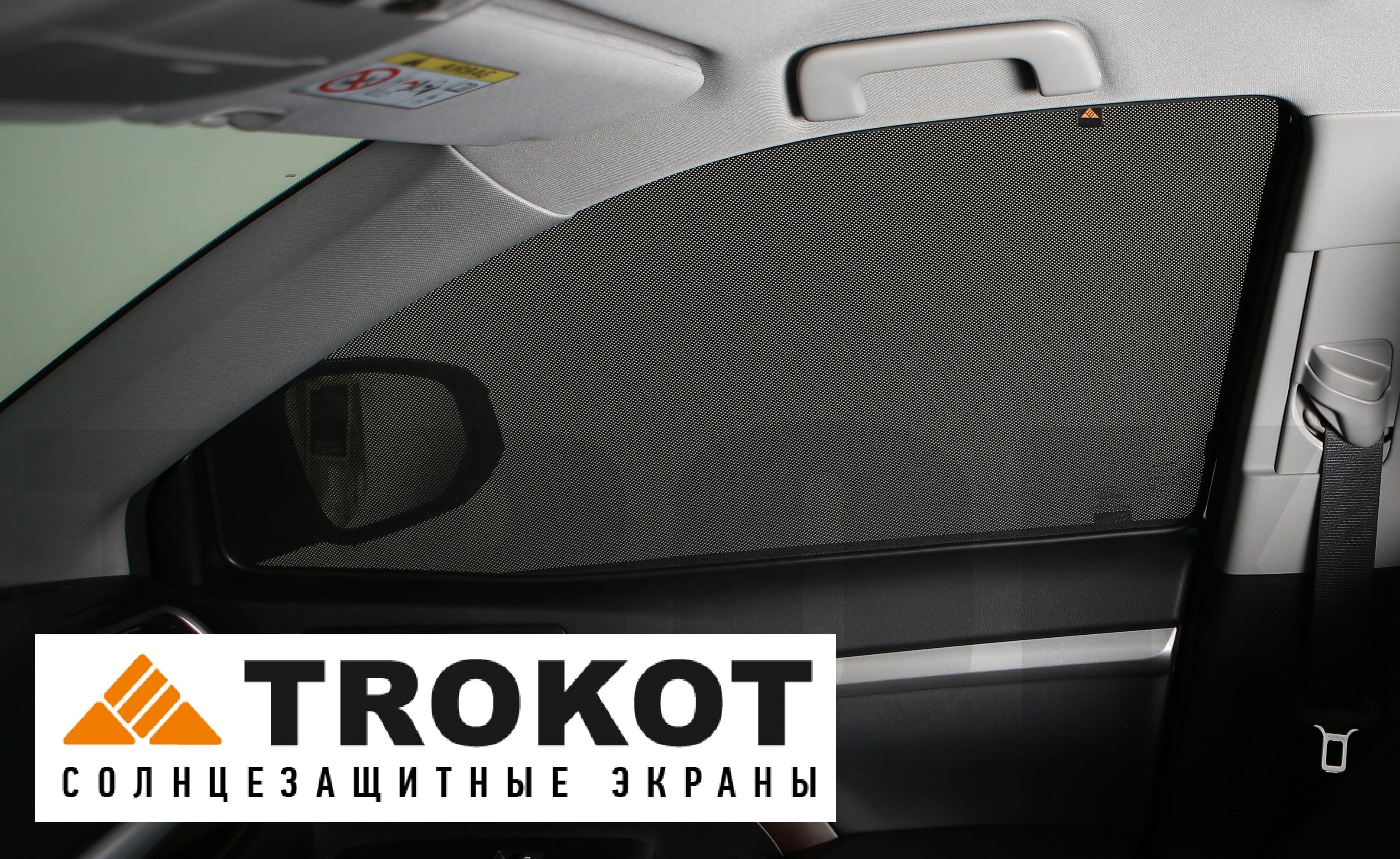 Каркасная тонировка TROKOT