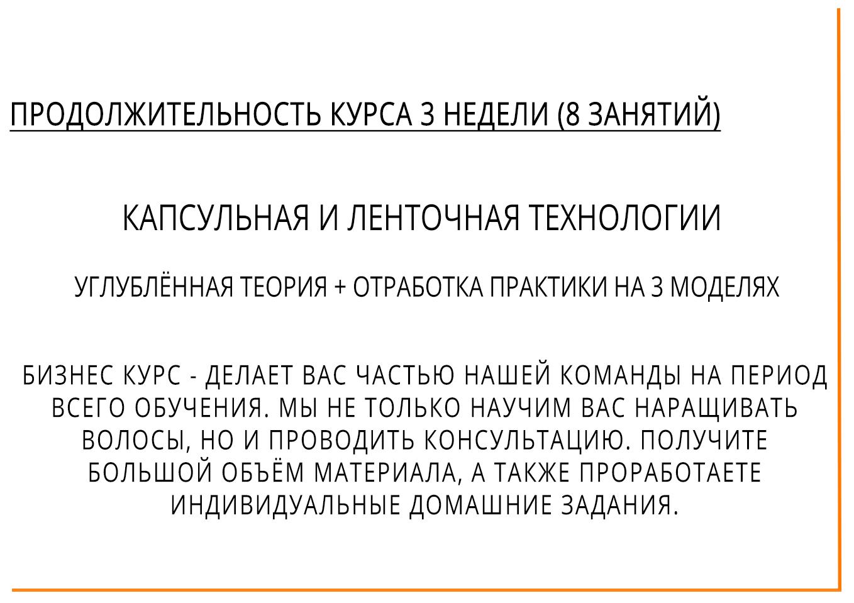 Курс 100 000 руб