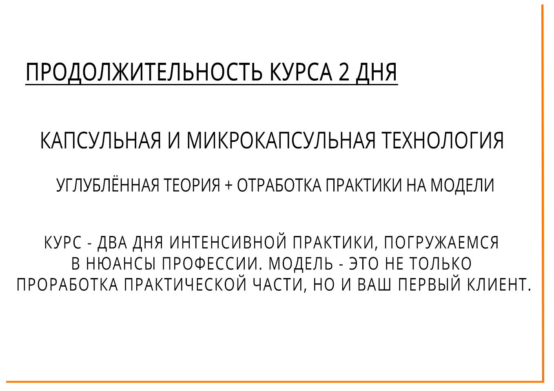 Курс 35 000 руб