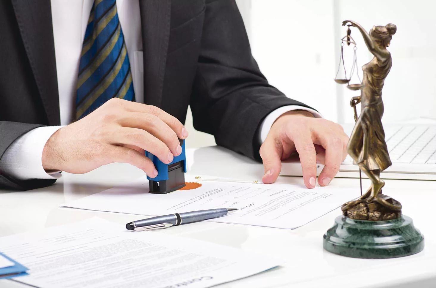 Юридические услуги в Китае
