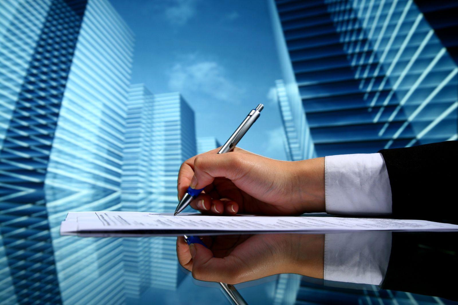 Заключение контрактов
